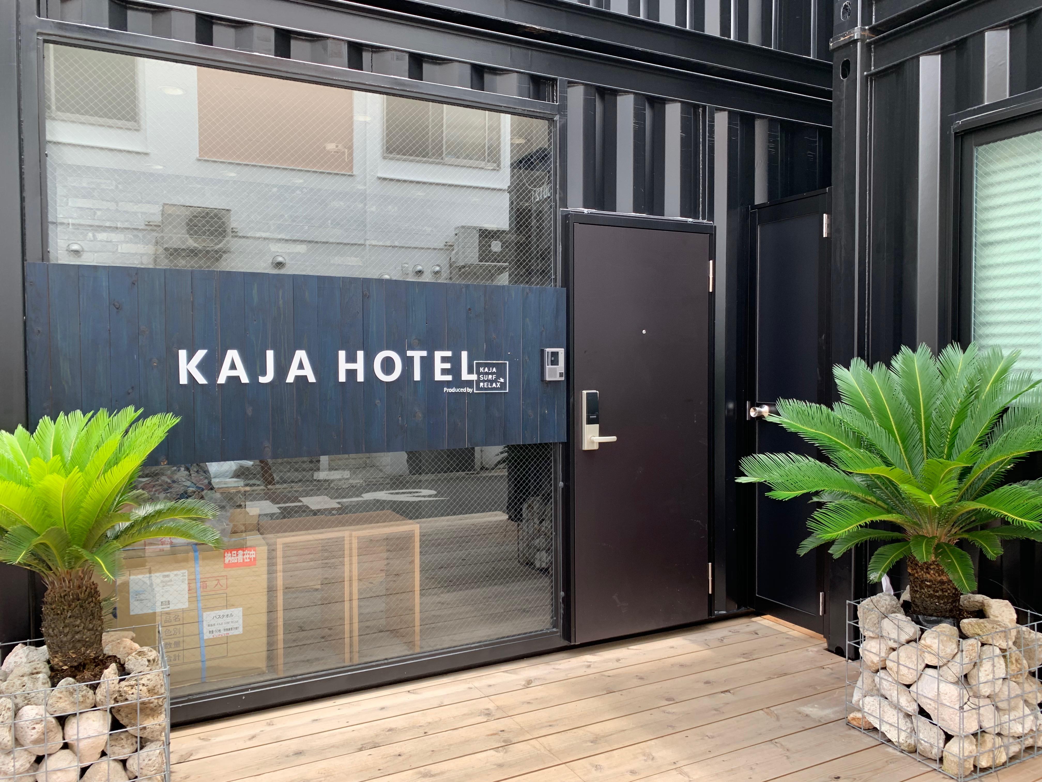 KAJA HOTEL @nishinari