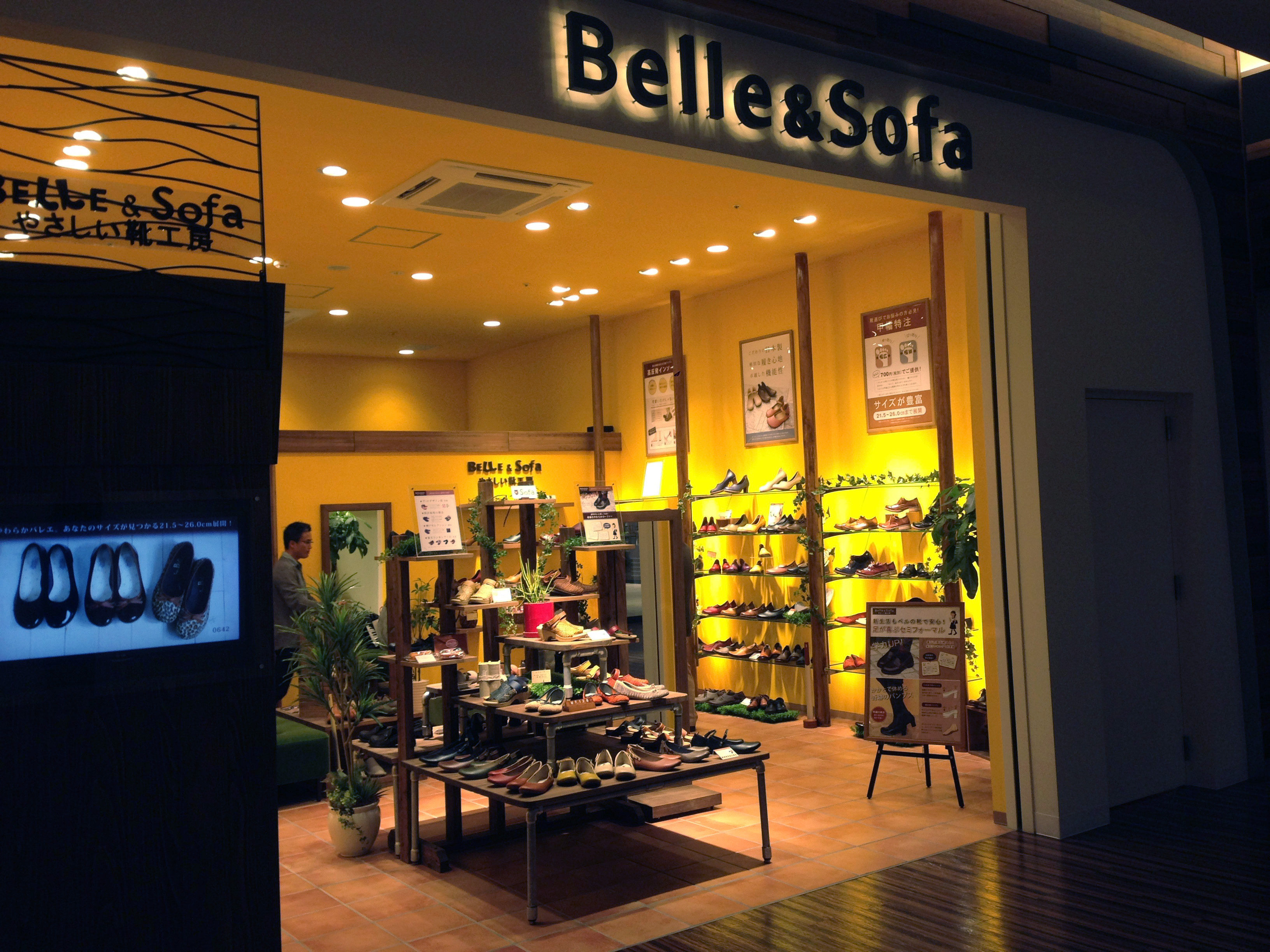 Belle & Sofa ブランチ神戸店