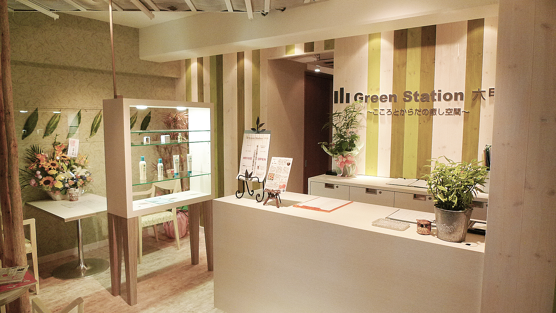 Green Station 六甲道