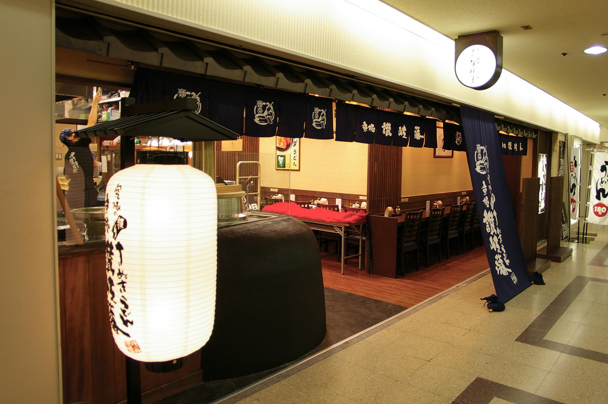 京極讃岐藩