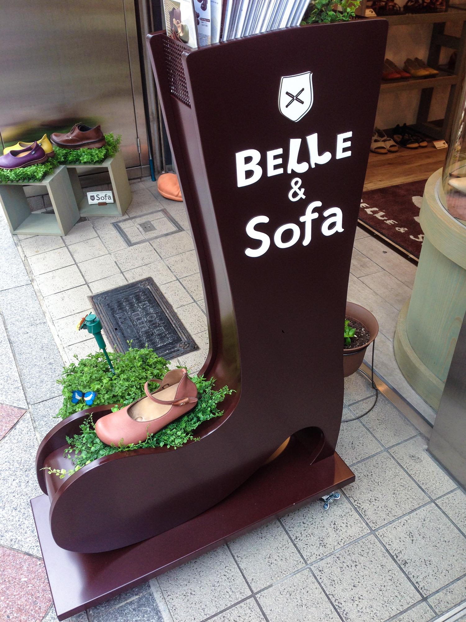Belle&Sofa