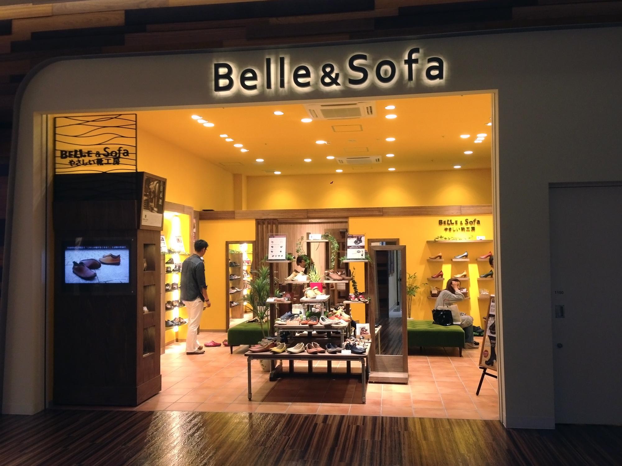 Belle & Sofa Branch神戸学園都市店